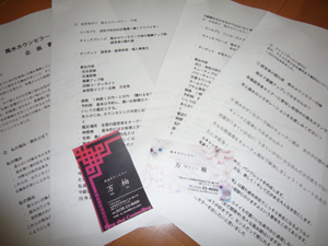 2007-09-22.jpg