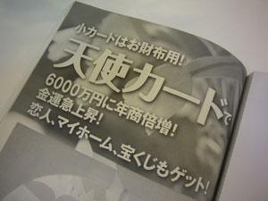 2008-07%2014%20%E5%A3%AE%E5%BF%AB%20002.jpg