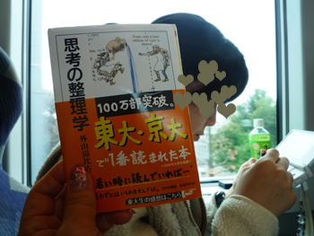 P1080363.jpg