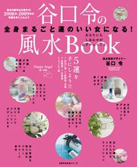 husui_book_h1.jpg